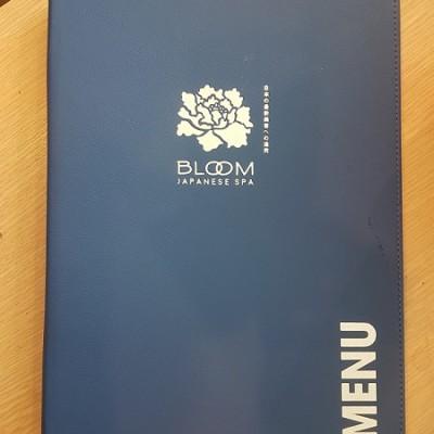 menu-bloom-spa-2